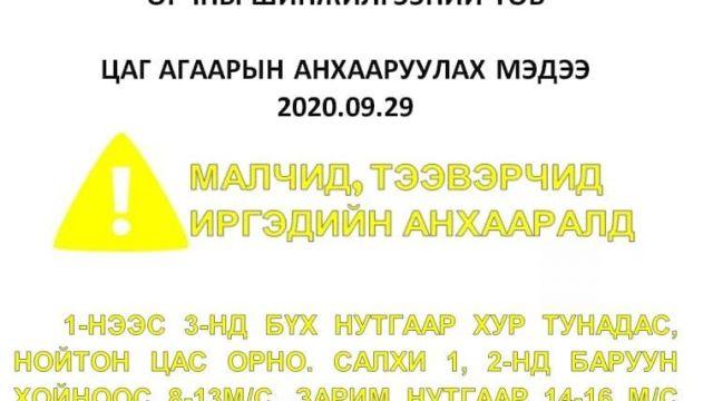 120237858_2719255781723640_1795381798732903344_n-1.jpg