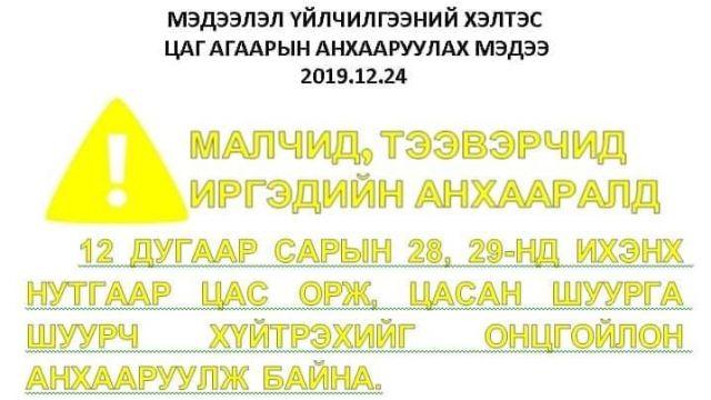 80626239_2457141351268419_8609265578374332416_n.jpg