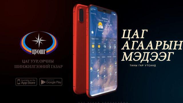 app1-2.mp4_snapshot_00.22.713-1024x576.jpg